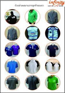 โรงงานผลิตเสื้อยืด เสื้อโปโล เสื้อฟอร์มพนักงาน เสื้อคนงานก่อสร้าง สายคล้องคอ หมวก ชุดกีฬา เสื้อแจ็คเก็ต คุณภาพดี ราคาโรงงาน สอบถามโทร 098-797-1654